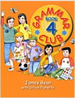 Grammar Club Book 4 (Student Book)