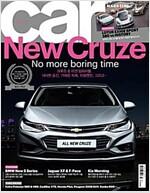 카 매거진 Car MAGAZINE (월간) [2017] : 1년 정기구독