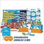 노부영 리더 JFR 96 (JFR 60 세이스티커, 스토리송 CD 1, 2 증정) (Full Set)
