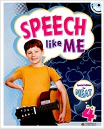 Speech like Me 4: Student Book (Paperback+Audio CD)