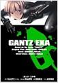 GANTZ/EXA (JUMP j BOOKS) (單行本(ソフトカバ-))