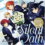 あんさんぶるスタ-ズ!  ユニットソングCD 第2彈 Knights (CD)