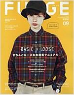 FUDGE(ファッジ) 2016年 09 月號 [雜誌] (雜誌)