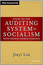 Study on the Auditing System of Socialism With Chinese Characteristics (Hardcover)