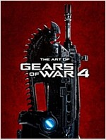 The Art of Gears of War 4 (Hardcover)