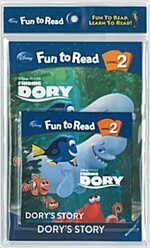 Disney Fun to Read / Dory's Story [도리를 찾아서] (Paperback + CD)