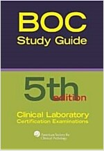 Clinical Laboratory: Certification Examinations (Paperback, 5th)