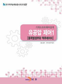 k632535582_1.jpg