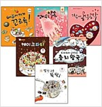 지니비니 그림책 시리즈 세트 - 전6권