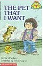 [중고] The Pet That I Want (Paperback)
