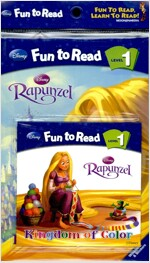 Rapunzel : Kingdom of Color (Paperback + Workbook + Audio CD 1장)
