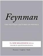 Quantum Mechanics (Paperback, New Millennium)