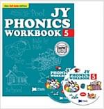 파닉스 JY Phonics Workbook 5 (NEW) (Paperback + CD, New Edition)