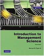 Introduction to Management Science (Paperback)