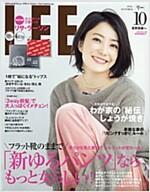 LEE (リ-) 2016年 10月號 [雜誌] (月刊, 雜誌)