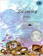 [중고] Swimmy (Paperback)