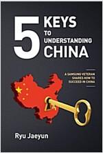 5 Keys to Understanding China (Paperback)