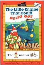 The Little Engine That Could Helps Out (Paperback)