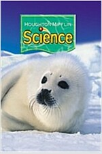 [중고] Houghton Mifflin Science: Student Edition Single Volume Level 1 2007 (Hardcover)