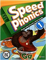 Speed Phonics 1: Student Book (Flashcards & Workbook & 2 CDs included) (Paperback)