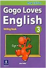 Gogo Loves English 3 (Writing Book)