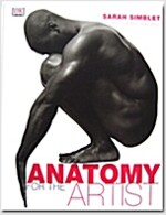 Anatomy for the Artist (Hardcover)