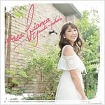 吉田有希 デビュ-シングル「rosa bianca」【通常槃】 (CD)