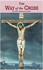 Way of the Cross (Paperback)