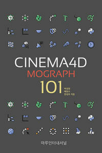 Cinema 4D Mograph 101