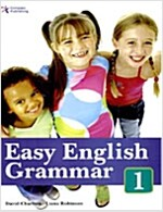 Easy English Grammar 1 (Paperback)