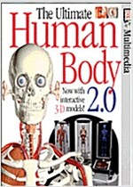 The Ultimate Human Body 2.0 (CD-ROM)