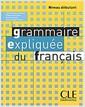 [중고] Grammaire Expliquee Du Francais, Niveau Debutant (Paperback)