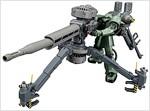 HG 機動戰士ガンダム サンダ-ボルト 量産型ザク+ビッグ·ガン (GUNDAM THUNDERBOLT Ver.) 1/144スケ-ル 色分け濟みプラモデル (おもちゃ&ホビ-)