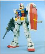 MG 1/100 RX-78-2 ガンダム Ver.ONE YEAR WAR 0079 アニメ-ションカラ-バ-ジョン (機動戰士ガンダム) (おもちゃ&ホビ-)