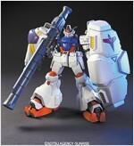 HGUC 1/144 RX-78GP02A ガンダムGP02A サイサリス (機動戰士ガンダム0083 STARDUST MEMORY) (おもちゃ&ホビ-)