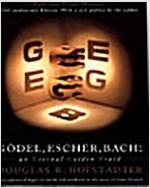 Godel, Escher, Bach: An Eternal Golden Braid (Paperback, 20, Anniversary)