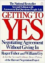[중고] Getting to Yes (Paperback, 2nd, Reprint)