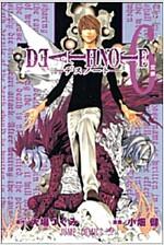 Death Note, Vol. 6 (Paperback)