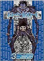 Death Note, Vol. 3 (Paperback)