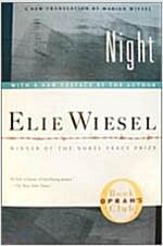[중고] Night (Paperback)