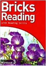 Bricks Reading with Reading Skills Workbook 3