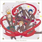 劇場版 KING OF PRISM by PrettyRhythm Song&Soundtrack (CD)