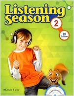Listening Season 2 (책 + CD 1장)