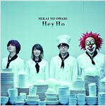 Hey Ho(初回限定槃A) (CD)
