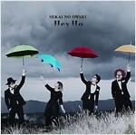Hey Ho(期間限定槃) (CD)