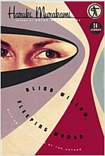 Blind Willow, Sleeping Woman (Mass Market Paperback)