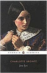 Jane Eyre (Paperback)