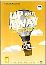 Up and Away in Phonics (Package)