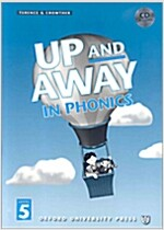 Up and Away in Phonics 5: Book and Audio CD Pack (Package)
