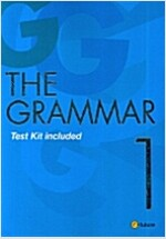The Grammar 1 (Test Kit 포함)
